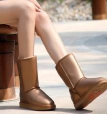 山東防滑小童短靴