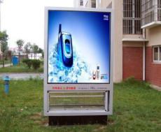 广告灯箱的滚动系统