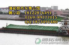 哪里的惠州帆布最便宜