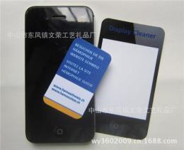出口美国手机擦 手机N次贴 可定制