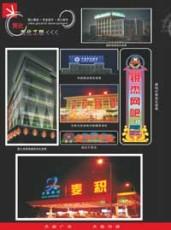 兰州新区LED显示屏和城关区LED亮化工程