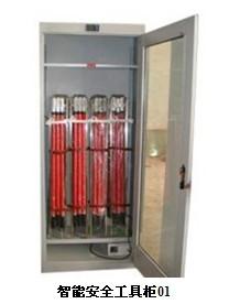供应智能安全工具柜 工具柜批发 采购