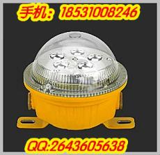 BFC8183 免維護LED防爆燈