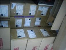 供應索尼T4082S 3M9293B 日東57210B