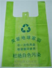 深圳环保马甲袋无纺布背心袋