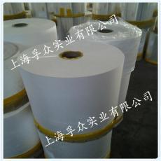 125umPET白色聚酯薄膜