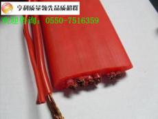 菏泽耐高温扁电缆 YJGCFPB-10KV电缆
