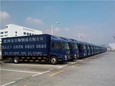 惠城區和惠陽區哪家貨運公司最好