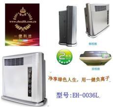 空气净化器哪家便宜 当然是深圳一健新科技