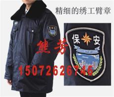 新款保安棉服保安棉大衣防寒棉服生产批发
