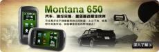 Montana650佳明手持GPS现货供应