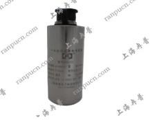 RP6700磁电式速度振动传感器