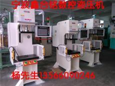 全自动数控压装机 伺服数控压装机