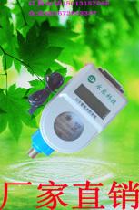 廣州水控機廠家