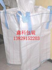 珠海集裝袋噸袋批發