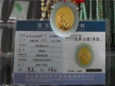 5元精美玉器 低價玉器 河南玉器加工廠