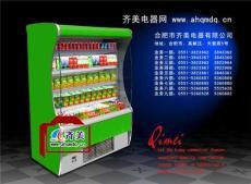 齐美冷藏陈列柜中国家的制冷剂生产商
