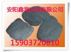 鑫海冶金 低價銷售硅鐵球 價格最低