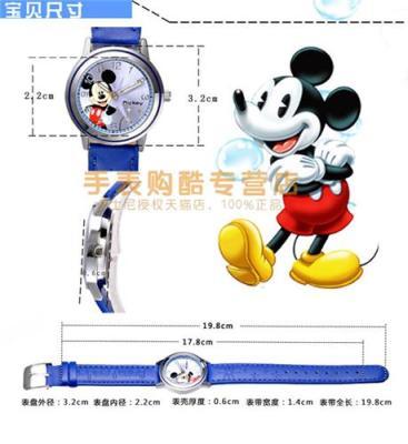 哪里有卖儿童手表的 来手表购酷