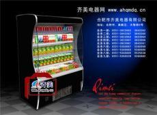 冷藏柜 冷藏柜图片 冷藏柜节能方法