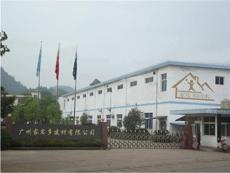 广州哪里的防水厂家质量最好
