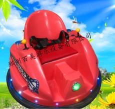儿童飞碟碰碰车哪家质量比较好