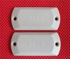 UHF EPC G2抗金属标签915MHZ超高频电子标签