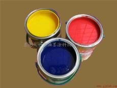 大世界油墨-PVC平光絲印油墨
