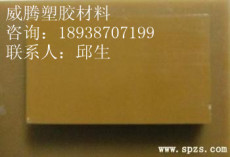 PI板制造商---PI板代理商---PI板