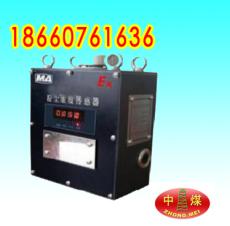GCG1000粉塵濃度傳感器 GCG1000傳感器