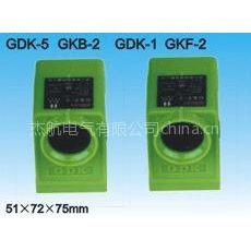 光电开关GDK-10高品质对射型