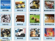 北京到西安物流专线 货运专线