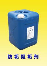 WL102-1锅炉防垢剂