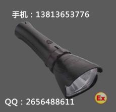 JW7400B多功能磁力强光工作灯