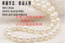 上海哪个地方珍珠项链卖的最便宜就在中科