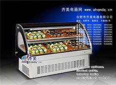 蛋糕冷藏柜 蛋糕冷藏柜专业调节