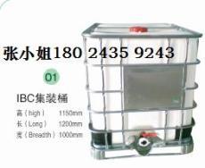 庫存直銷 塑料噸桶 塑料集裝桶