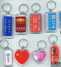 青島濟南亞克力鑰匙扣首選供應廠家