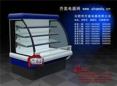 蛋糕冷藏柜 蛋糕展示柜中照明设备设置
