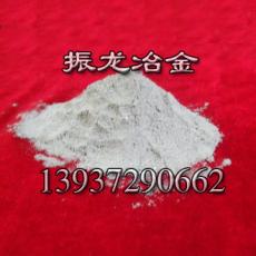 硼酸復合燒結劑 安陽振龍