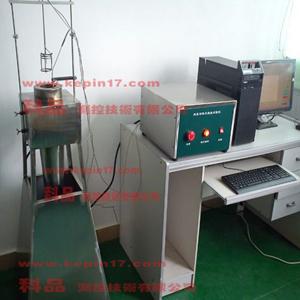 权威KP8002A消防检测不燃炉实验室仪器厂