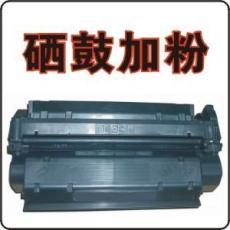 硒鼓加粉 广州市打印机 复印机加碳粉