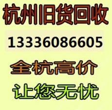 杭州空調回收 杭州回收空調