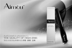 最有效的睫毛增长产品-法国Aimou 艾眸