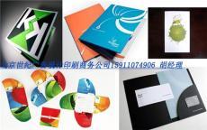 CBD北京台历挂历精装书UV起鼓商务印刷