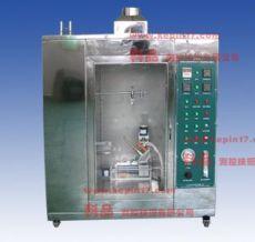 UL1581阻燃试验仪器设备制造商