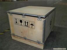 山東扣件包裝箱