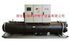 水源熱泵LSFBLGR-700S