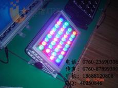 彩色LED投光燈/LED變色投光燈