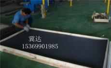 14目0.5mm金刚网价格厂家直销